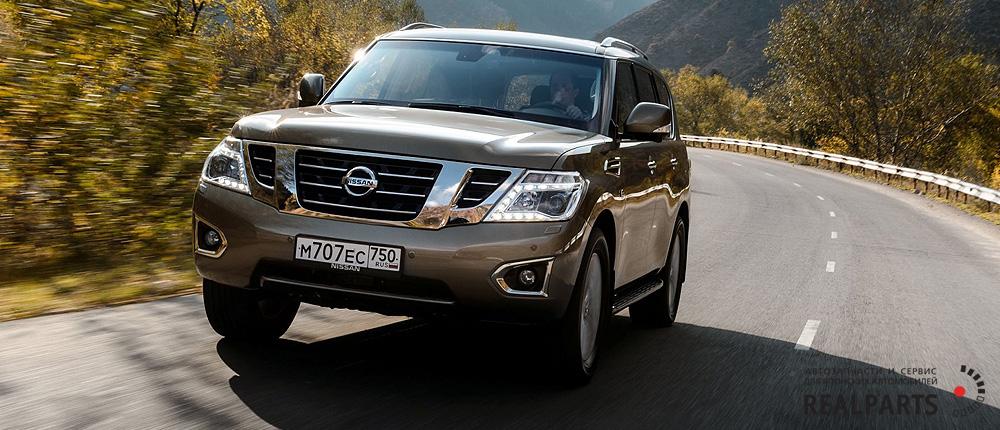 Ремонт Nissan Patrol в Москве